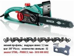 Цепная пила Bosch AKE 40 S + дополнительная цепь  [0600834602]