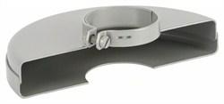 Bosch Съёмный защитный кожух 230 мм, с кодированием [2605510300]