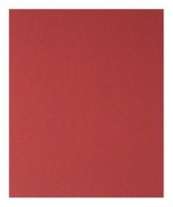 Шлифлист для ручного шлифования древесины и ЛКП, 230 x 280мм, Bosch P180 230 x 280 мм, 180 [2609256B69]