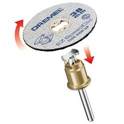 DREMEL® EZ SpeedClic: металлические отрезные круги 12-Pack. [2615S456JD] - фото 27970