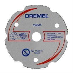 Многофункциональный твердосплавный отрезной круг DREMEL® DSM20 [2615S500JA] - фото 27762