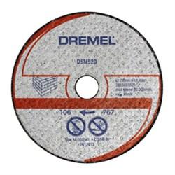 Отрезной круг DREMEL® DSM20 для камня [2615S520JA] - фото 28044