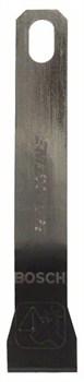 Нож-шабер Bosch SM 20 HMS 20 mm [2608691062]