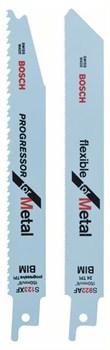 Bosch Набор из 2 пильных полотен По металлу [2608656432]