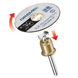DREMEL® EZ SpeedClic: тонкие отрезные круги 5-Pack. [2615S409JB] - фото 27907