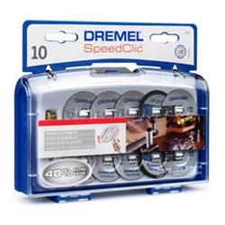 Dremel Комплект насадок EZ SpeedClic [2615S690JA] - фото 27980