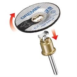 Шлифовальный круг DREMEL® EZ SpeedClic [2615S541JA] - фото 27941