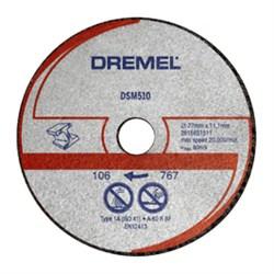 Отрезной круг DREMEL® DSM20 для металла и пластмассы [2615S510JA] - фото 28042