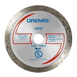 Алмазный отрезной круг DREMEL® DSM20 для плитки [2615S540JA] - фото 28046