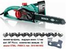 Bosch АКЦИЯ: Цепная пила AKE 40 S + дополнительная цепь в подарок! 0600834602
