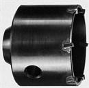 Bosch Полая сверлильная коронка SDS-plus 30 мм 30 x 50 x 72 mm, 6 2608550613